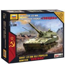 1:100 122-mm Gvozdika