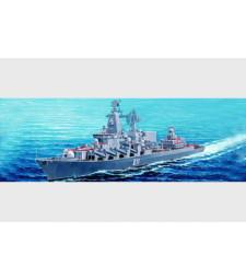 1:350 Russian Navy VARYAG
