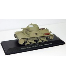 M 13-40 132 Divisione Corazzata Ariete (WWII Collection by EAGLEMOSS)
