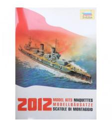 ZVEZDA CATALOGUE 2012