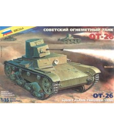 1:35 OT-26 Soviet WW2 Flame-Thrower Tank