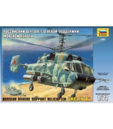 1:72 Russian Marine Support Helicopter Ka-29
