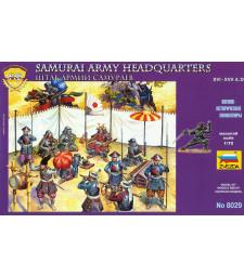 1:72 SAMURAI ARMY HEADQURTER STAFF