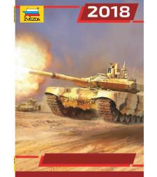 ZVEZDA Catalog 2018 (EN)