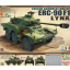 1:35 French Armored Vehicle ERC-90 F1Lynx
