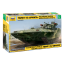 "1:35 Russian heavy infantry fighting vehicle BMP T-15 "" Armata"""
