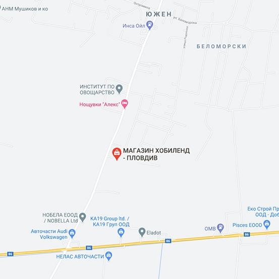 МАГАЗИН ХОБИЛЕНД ПЛОВДИВ-карта