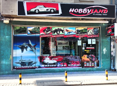 Plovdiv shop
