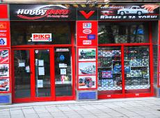 Sofia shop